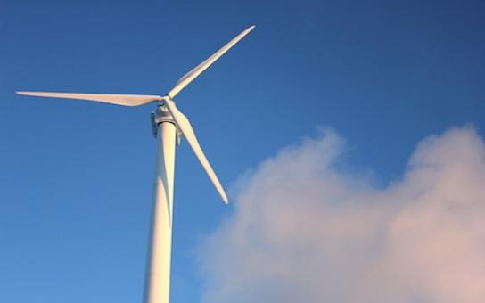 Iowa State University Wind Turbine
